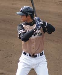Crowdsourcing: How to get Shohei Otani in a Braves Uniform
